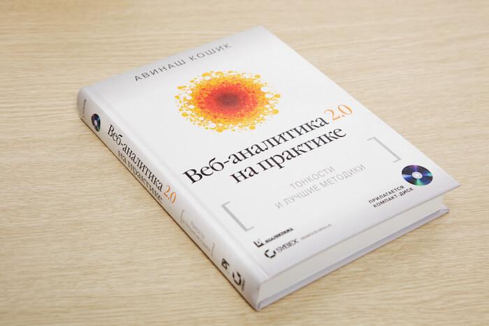 ТОП-10 книг по интернет-маркетингу
