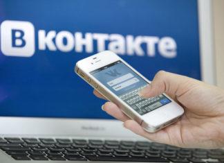 """Новый раздел """"Товары"""" ВКонтакте"""
