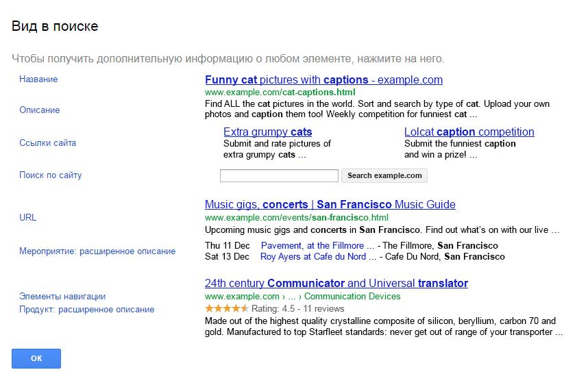 Купить ссылки для сайта в гугл