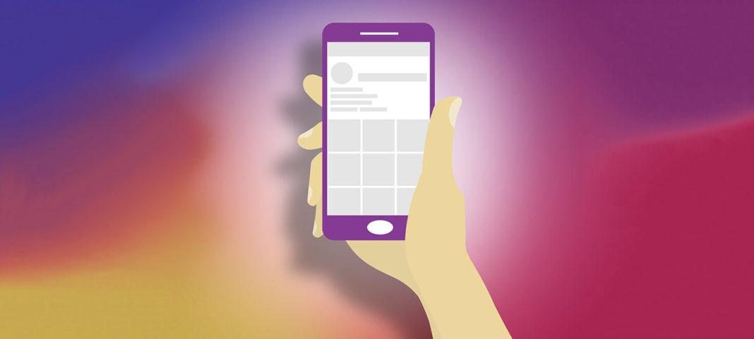 Как сделать бизнес-аккаунт в Инстаграм пошагово