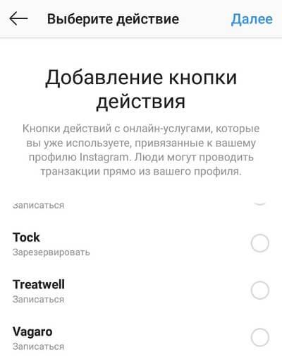Кнопка действия