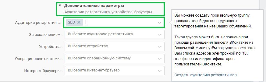 продвижения страницы в инстаграме