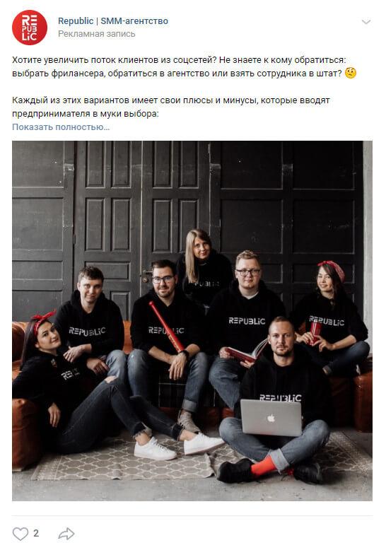 Как создавать картинки для рекламы ВКонтакте
