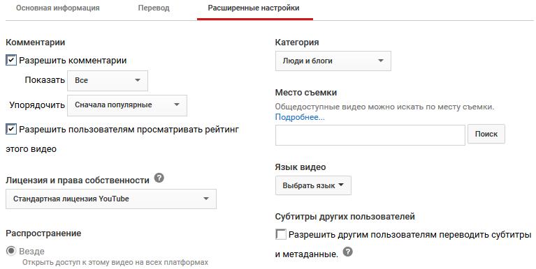 Как добавить видео?