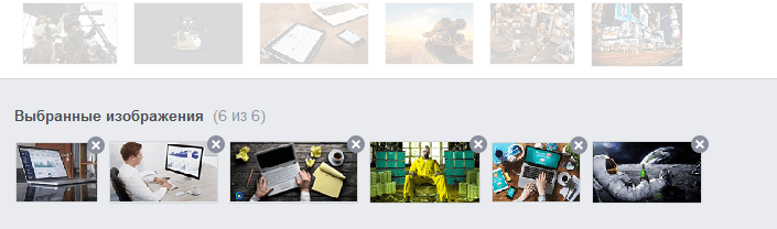 Изображения для рекламы в Инстграм