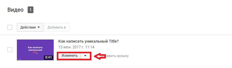 Как сделать закрытый Ютуб канал