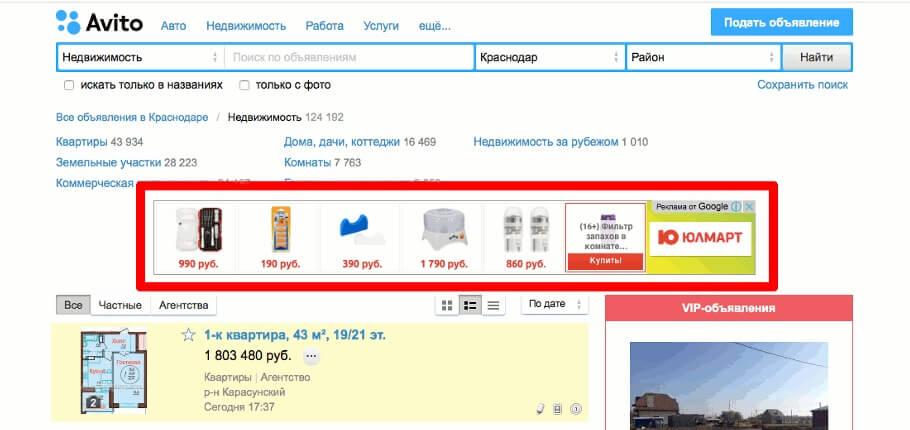 тематическая реклама Google Adwords