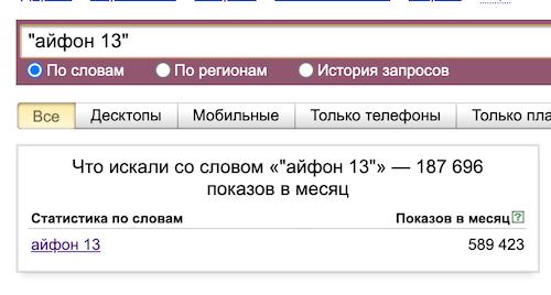 Операторы Яндекс Вордстат