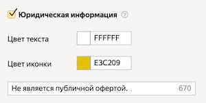 Графические объявления в Яндекс.Директ. Размеры баннеров в РСЯ | IM