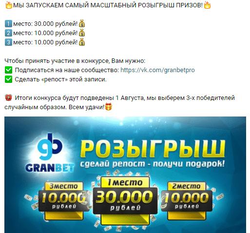 Условия конкурса