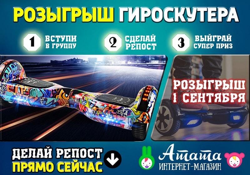 Фотография конкурса