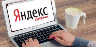 Описания быстрых ссылок в Яндекс Директ