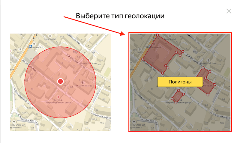 Выбираем тип геолокации - Полигоны Яндекс