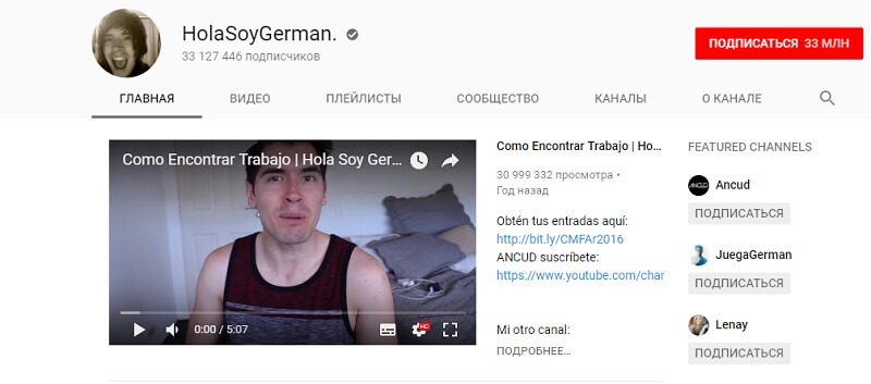 HolaSoyGerman