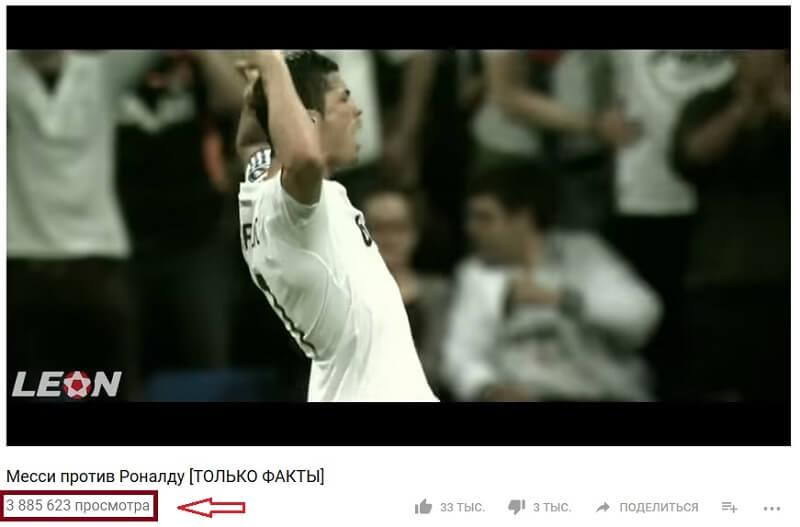 Идеи видео о спорте