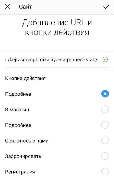 Как продвигать публикацию в Инстаграм: реклама поста, кнопка   IM
