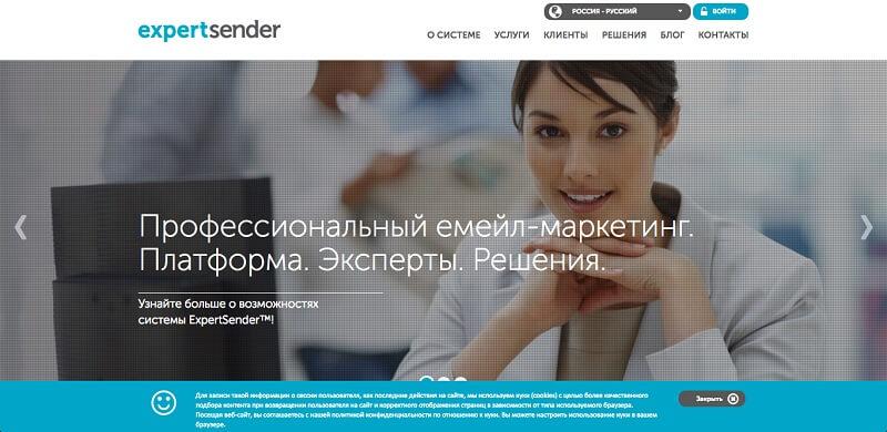 ExpertSender