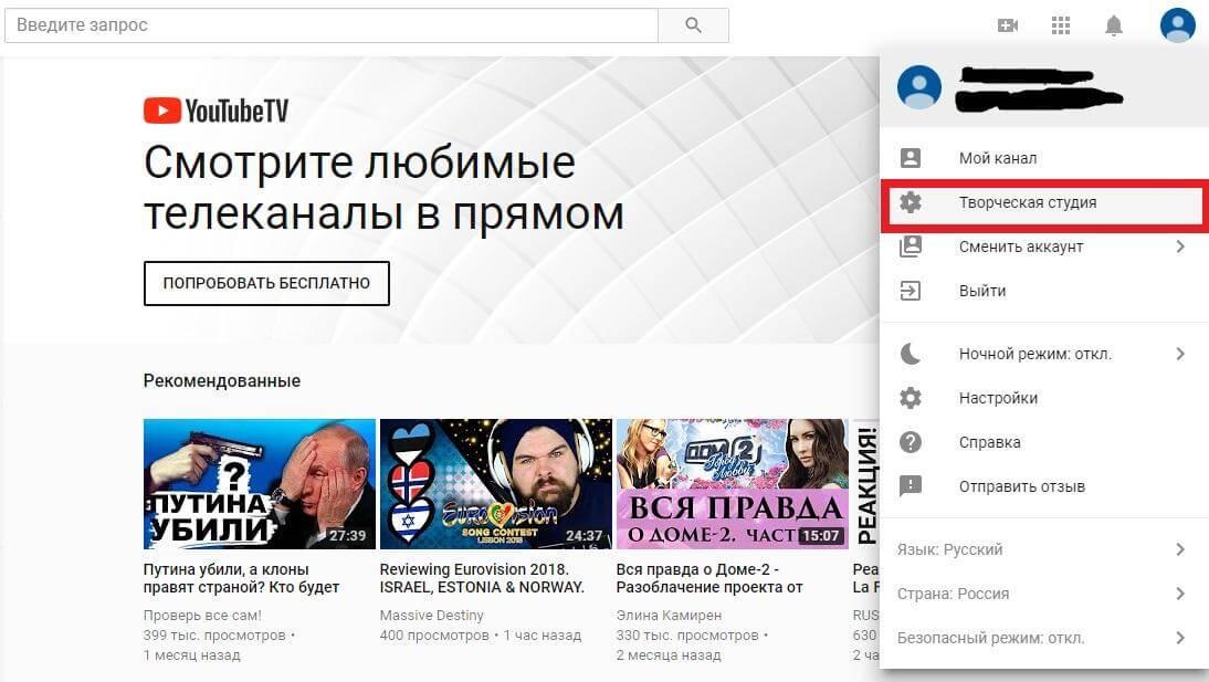 Как сделать описание видео на YouTube: что писать, где находится | IM