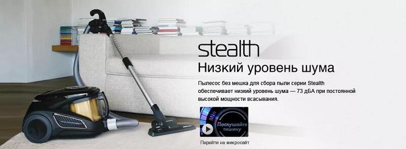Реклама пылесоса Samsung