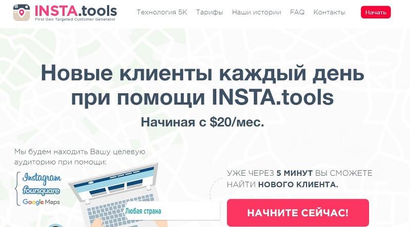 INSTA.tools