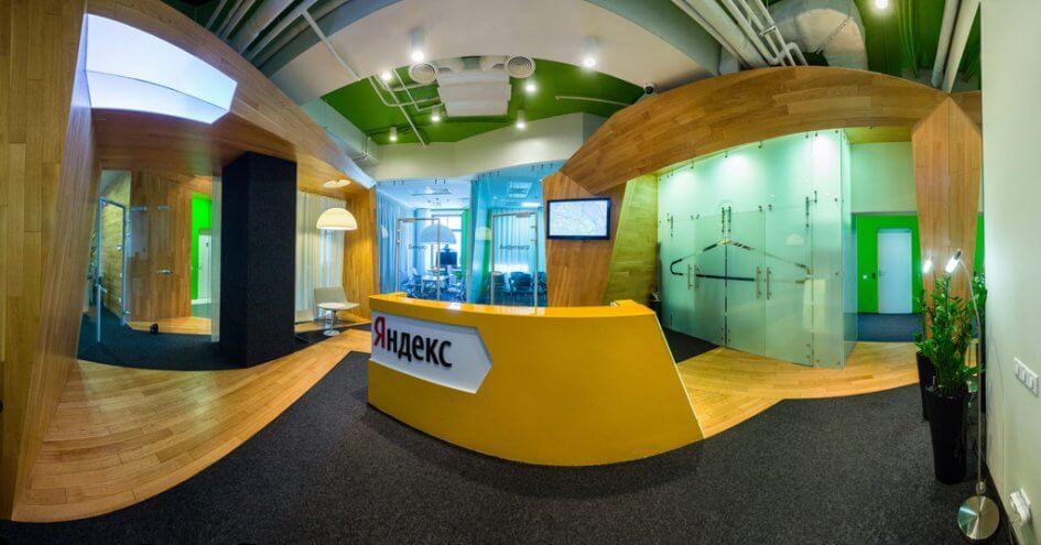KeywordBids для Яндекс Директ