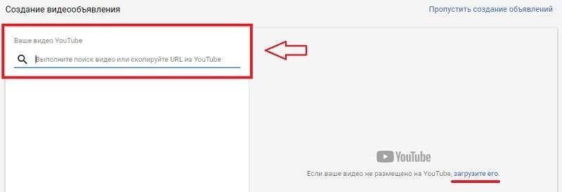 Реклама Out-Stream от Google AdWords - новый видеоформат для мобильных | IM