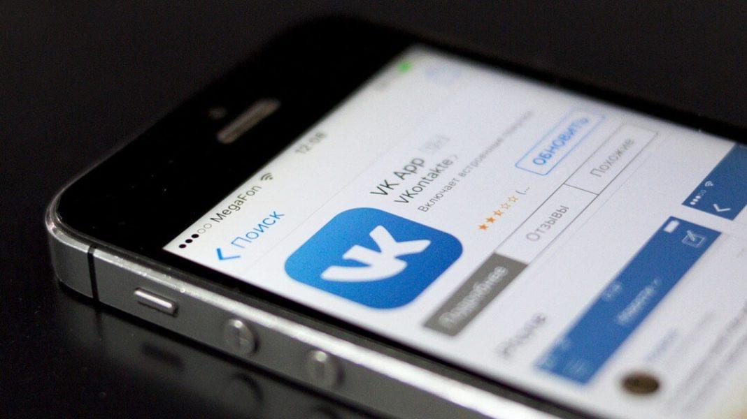ВКонтакте позволит размещать рекламу с мобильного