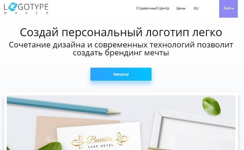 LogoTypeMaker - конструктор логотипов