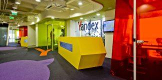 Появилась история изменения в Яндекс.Директ