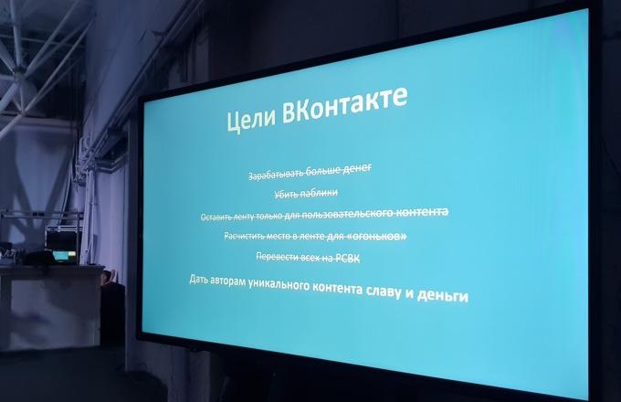 Как будет работать алгоритм Немезида ВКонтакте
