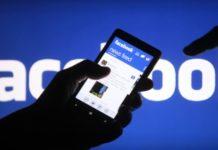 Как создать мероприятие в Facebook