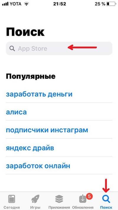 Как скачать Viber на iPhone