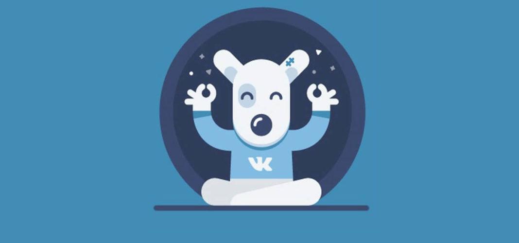 Что такое пост в ВК и как сделать красивый пост в группе ВКонтакте