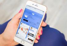 Как работает умная лента ВКонтакте