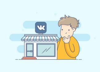 Новые возможности групп ВКонтакте