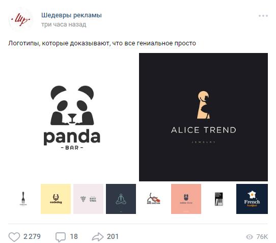 Идеи постов на осень 2019 для Инстаграм, ВК и других соцсетей | IM