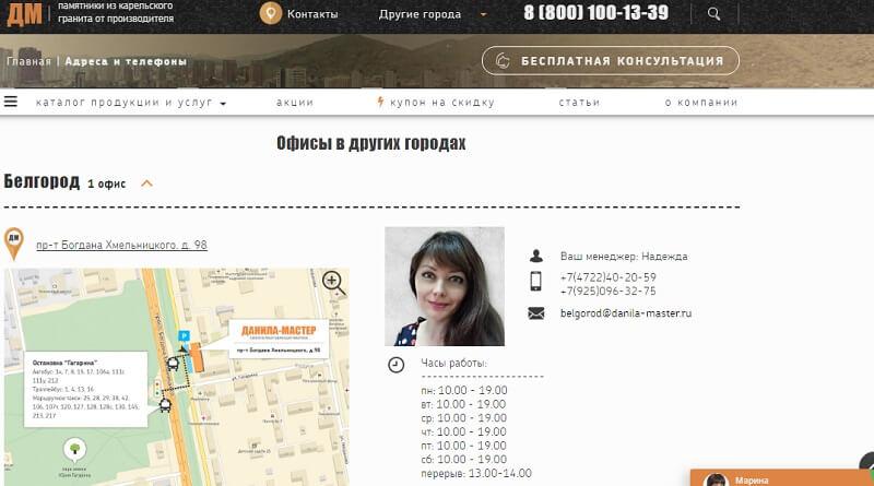 Адреса филиалов