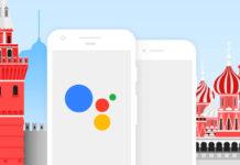 Google Assistant на русском - что это и как работает