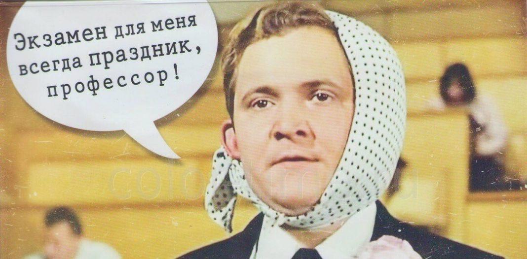 Как пройти сертификацию по Яндекс.Метрике и получить сертификат специалиста