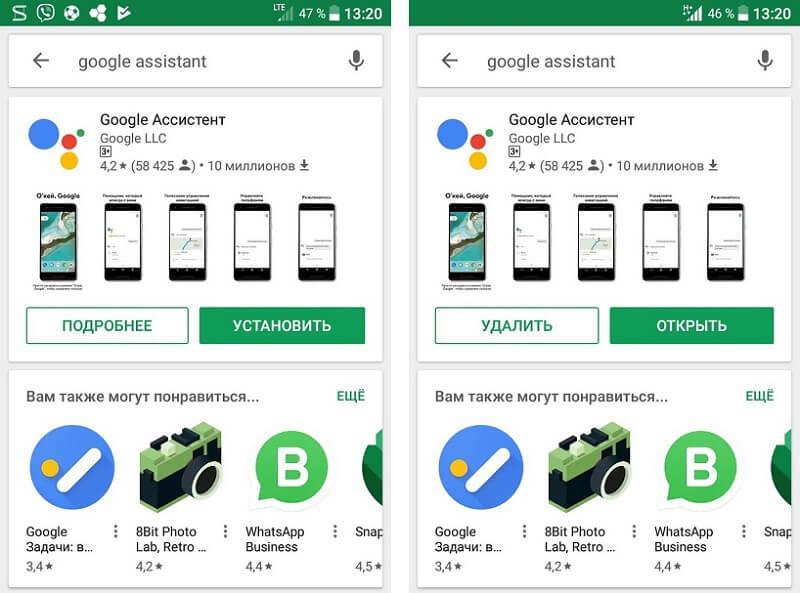 Как скачать и установить Google Assistant На телефон Android, ios, айфон