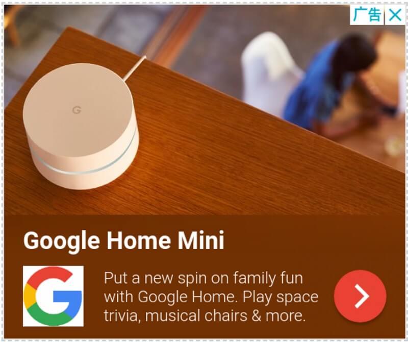 медийные объявления в Google Ads