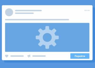 Новые методы API для форм сбора заявок в ВК