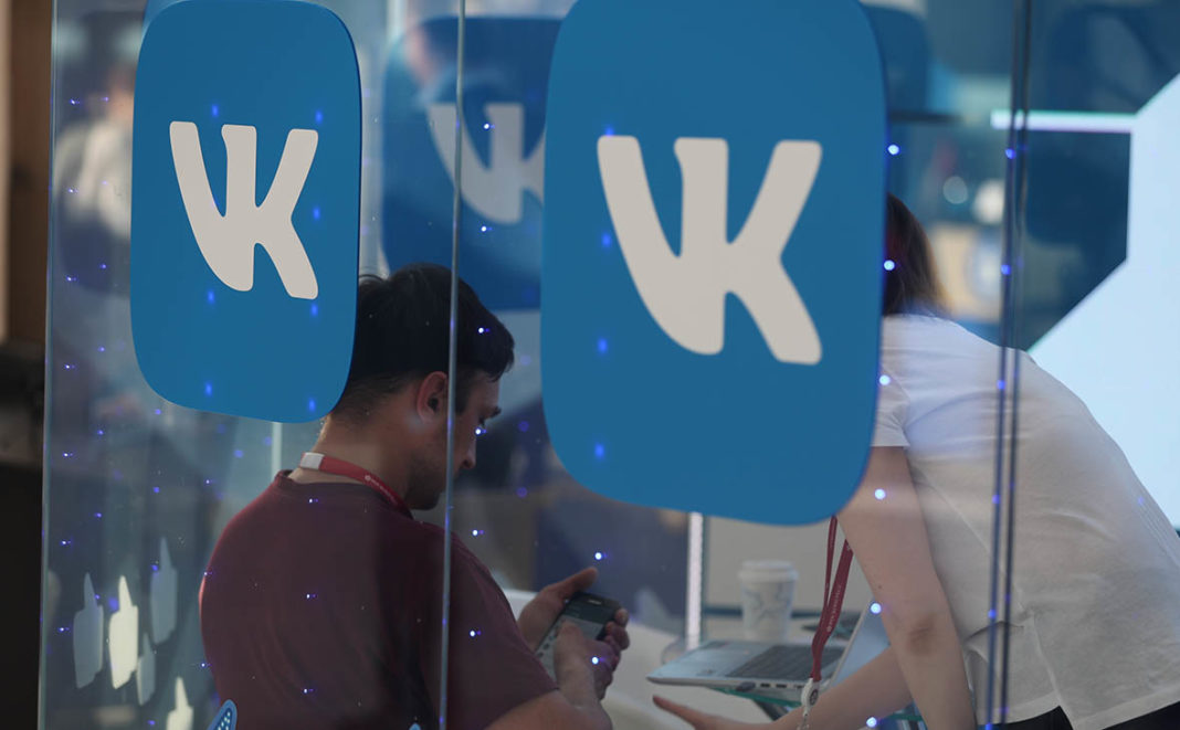 ВКонтакте запускает сервисы для бизнеса «VK Apps»