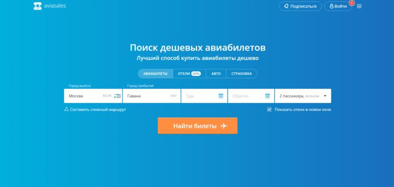 Пример сайта агрегатора