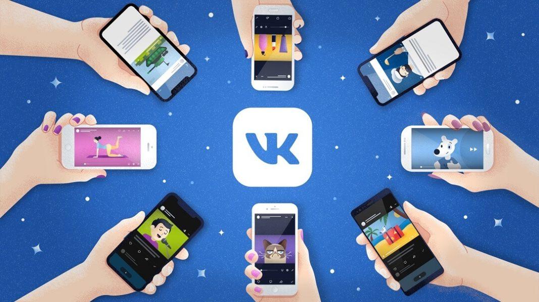 Новый видеоплеер ВКонтакте