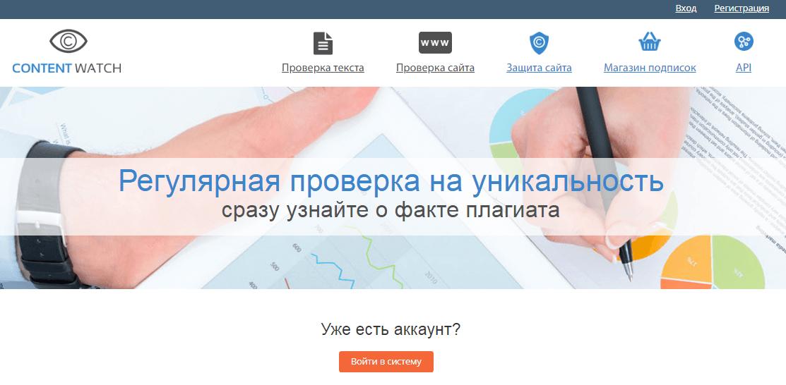 Пример онлайн сервиса