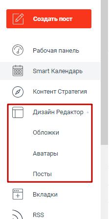 Дизайн-редактор publbox
