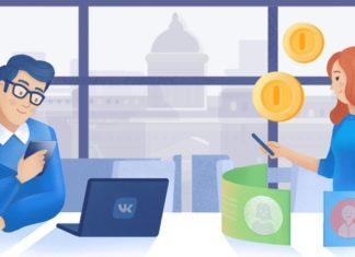 Партнёрская программа ВКонтакте