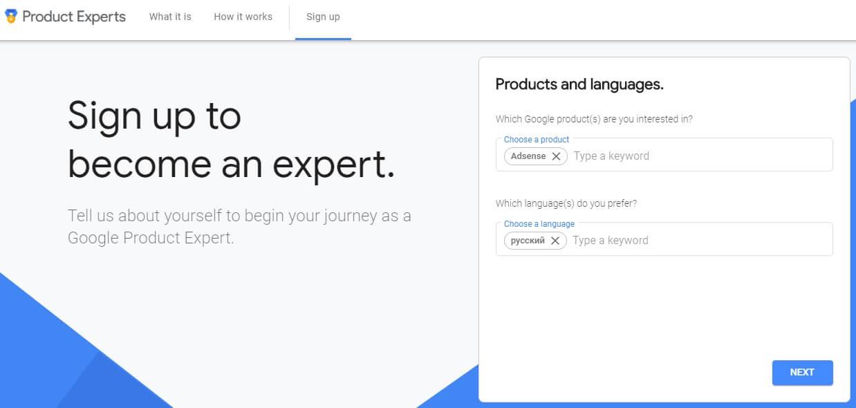 Как стать участником Product Experts Program