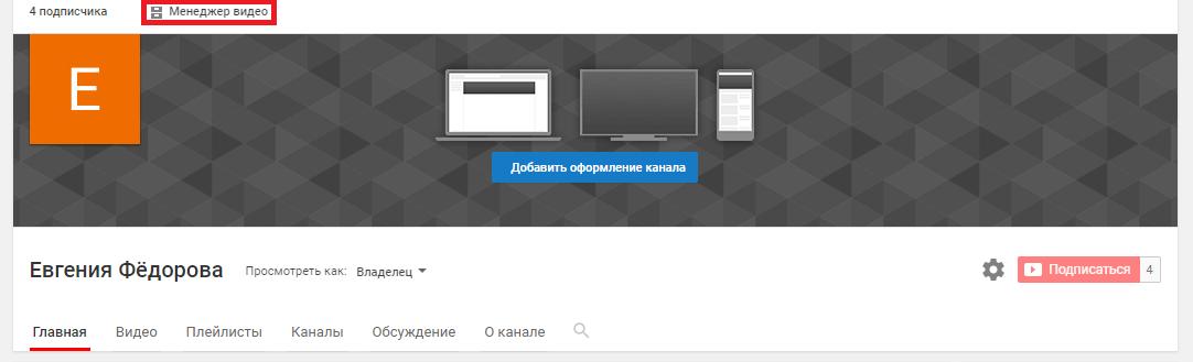 Почему не загружается видео на Ютуб